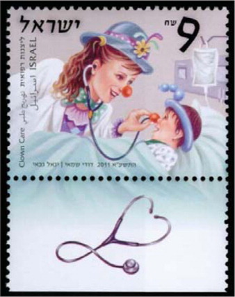 An Israeli stamp honors Clown Care, a worldwide program to help improve doctors' attitudes toward sick children (and children's attitudes toward doctors).