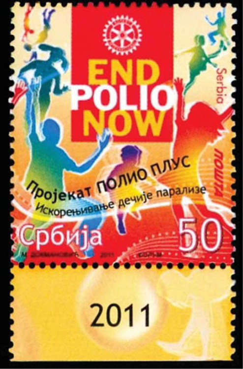 A Serbian stamp highlights the existence of polio in war-torn regions, and the need to eradicate it.